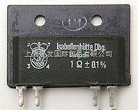 德国ISABELLENHUTTE电阻