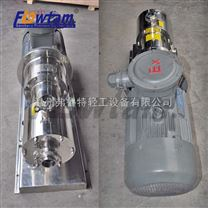 温州厂家专业制造防爆管线式乳化机 乳化剪切混合机厂家