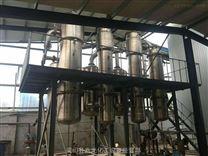 二手4吨三效降膜式蒸发器不锈钢蒸发结晶器