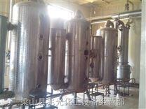 二手1吨双效外循环节能浓缩蒸发器