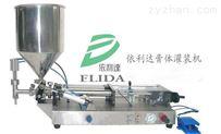 顺德依利达ELIDA双头膏体自动灌装机