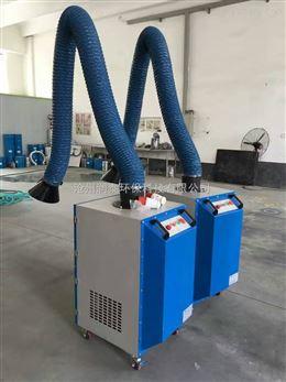 河间焊烟废气净化器除尘设备厂家销售