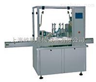 上海2-30ml滴眼剂灌装机