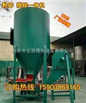 自動上料1噸飼料粉碎混料機 自吸式玉米粉碎機 立式磨料機