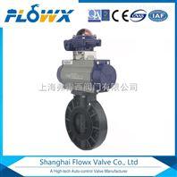 耐腐蚀、废水专用气动单作用UPVC塑料蝶阀