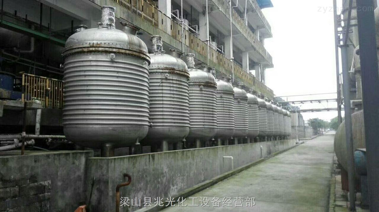 二手20立方全不锈钢内外盘管加热反应釜20吨