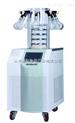 BK-FD12P實驗室用冷凍干燥機