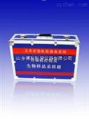 微生物采样箱申贝ZJ1103A