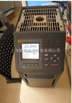 超低温计量炉