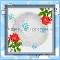 盐酸苯海拉明原料药 147-24-0 现货价格