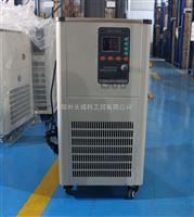 DHJF-20055L零下20度低温恒温搅拌反应浴