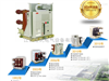 供高品质的产品ABBVD4 1220-50 M  51000719