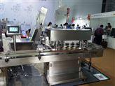 FRS高速全自動旋蓋機搓蓋機