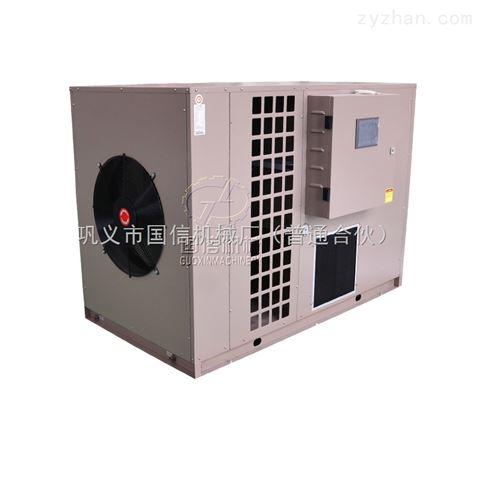 空气能热泵箱式枳壳烘干机