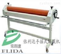 江门海报手摇式保护膜覆膜机