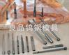 订购电机模具配件/莞城良品精密/钨钢转子