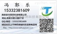 药用级玉米淀粉【长期供应/畅销品】厂家全套资质齐全