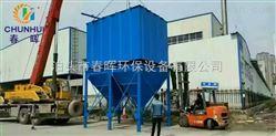 环保卫士锅炉布袋除尘器还保定印染厂一片蓝天
