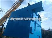 山东潍坊地埋式一体化养殖污水处理设备