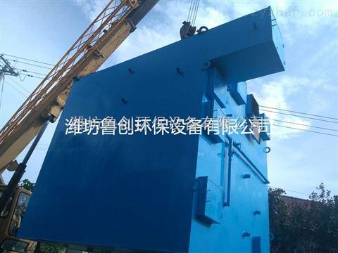 潍坊鲁创环保设备有限公司制造