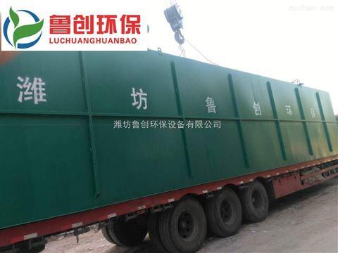 潍坊鲁创环保设备有限公司生产二氧化氯