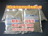 药用级硫代硫酸钠【招商/批发/零售】可供全套资质