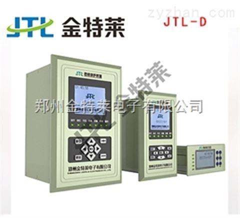 金特莱微机保护测控装置供应商