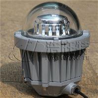 NFC9185防水防尘LED平台灯NFC9185-L24W36W45W低电压防水防尘平台LED灯LE