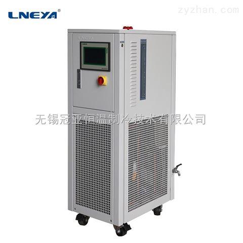 冠亞廠家 實驗室用試驗箱 箱型冷水機