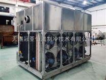 vocs冷凝回收設備廠家 不銹鋼翅片換熱器
