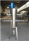 FDAFF型不锈钢滤芯式汽液分离器
