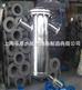 非盾FDQF-L离心式不锈钢汽水分离器