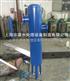 FDGF型旋风式高低汽水分离器