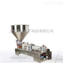 小型粉粒状物料灌装机