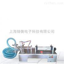 立式液体定量灌装机