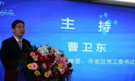 医药专家齐聚连云港 探讨产业创新发展路径
