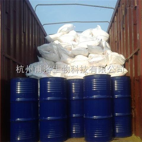 赶超跨越 杭州甫洛生物科技原料药优而强