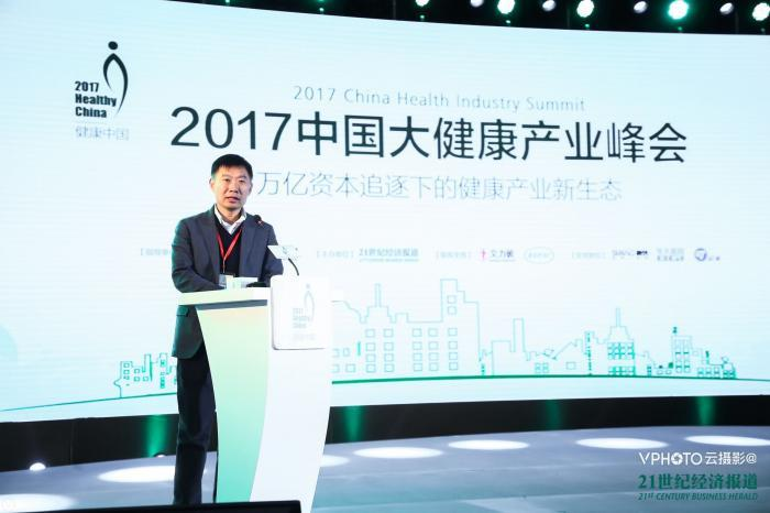 中国医药产业将面临急速变革 市场规模快速扩大