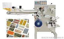锦州万宏包装机械有限公司