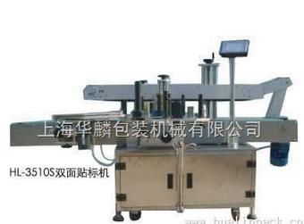 上海华麟包装机械有限公司