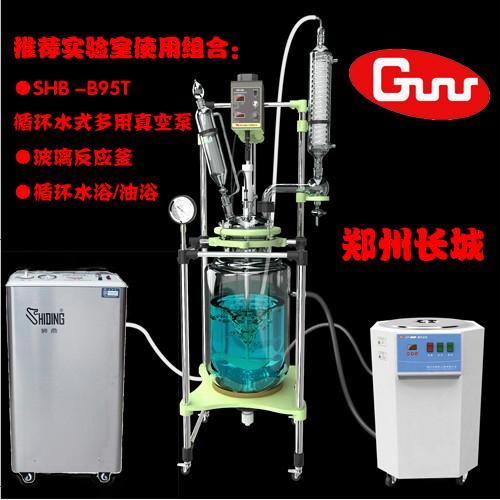 循环加热油浴SY-X2为反应釜加热