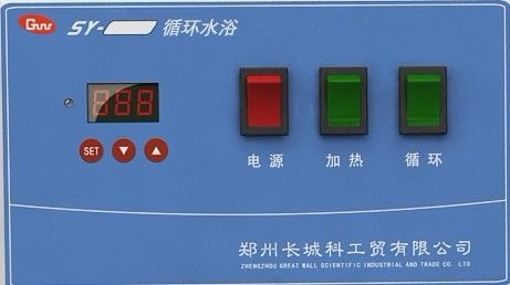 循环水浴显示板