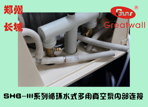 循环水真空泵的内部结构