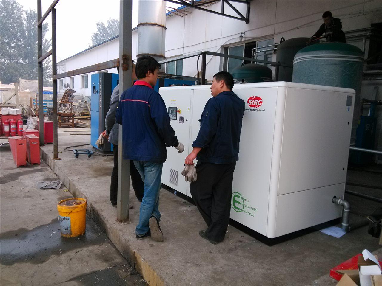 VT无油系列2.2 37KW无油空压机北京无油空压机