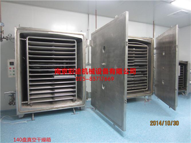 fzg-蒸汽加热真空干燥箱
