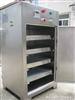 HMC2-P臭氧灭菌柜