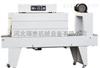 纸箱PE膜热收缩包装机