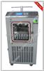 TPV-10G电加热压盖型冷冻干燥机