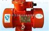 宏达专业YBZQ防爆振动电机/YBZQ-16-4B防爆振动电机报价