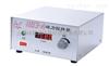 H03-A高黏度磁力攪拌器